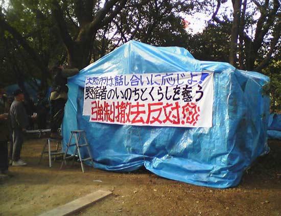 20060122_tent.jpg