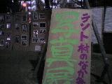 DCF_0128.jpg