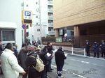 weshoutourprotest2005dec22d.jpg
